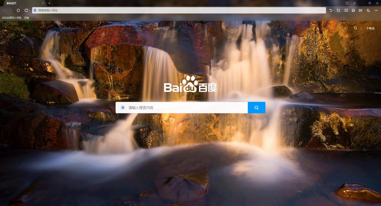 小白浏览器新标签页如何切换模式?如何更换背景图片?