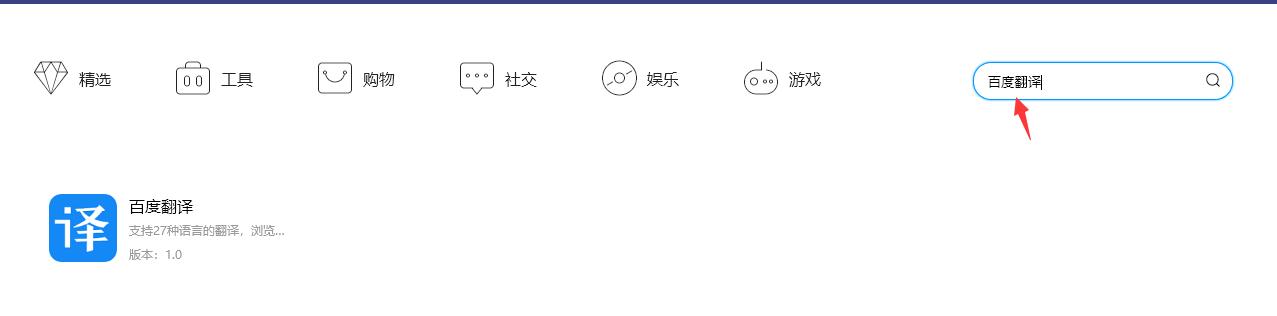 小白浏览器如何安装插件?安装小白浏览器的方法