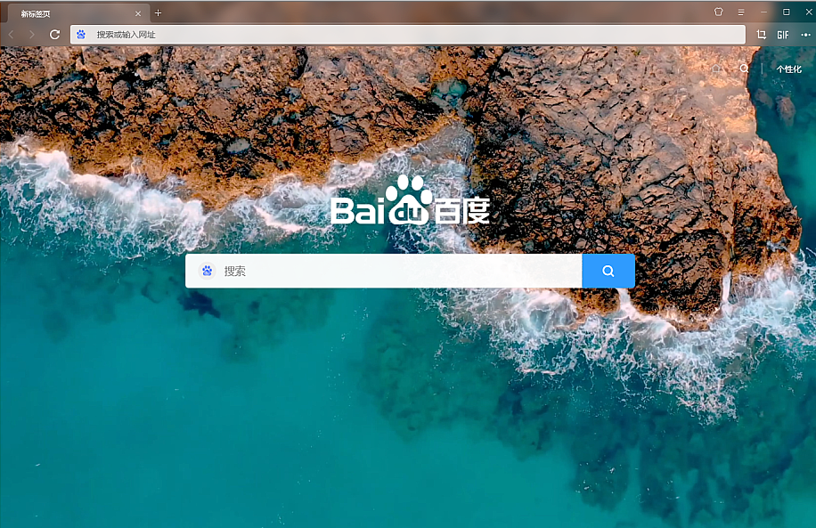 小白浏览器个人版种子用户活动第4期揭晓(7月21日)