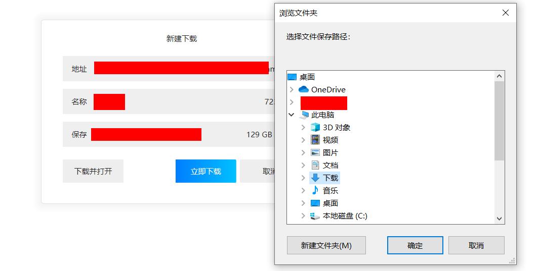 小白浏览器多线程并发式高速下载与网页加载速度