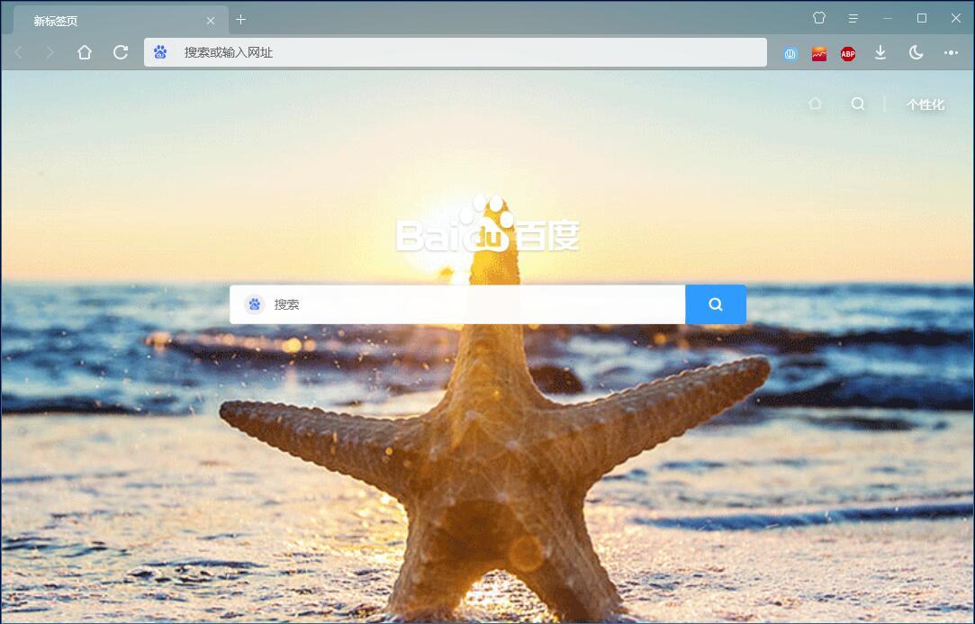 小白浏览器个人版种子用户活动第7期揭晓(10月21日)
