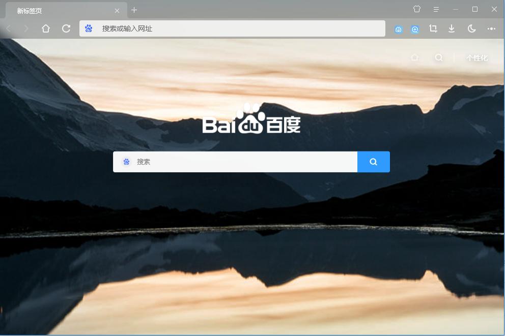 小白浏览器个人版种子用户活动第8期揭晓(11月23日)